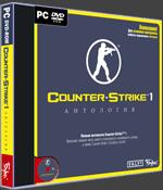 Анталогия Counter-strike 1